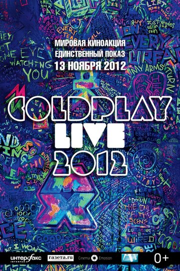 Coldplay Live 2012 (2012)